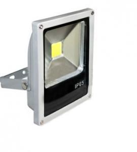 1.02 Светодиодный прожектор 10W Слим, IP65