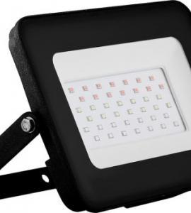 Copy Of Прожектор светодиодный 2835SMD, 50W RGB 612
