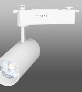Трековый светодиодный светильник T-150 (15W, однофазный, белый, черный корпус) 73890