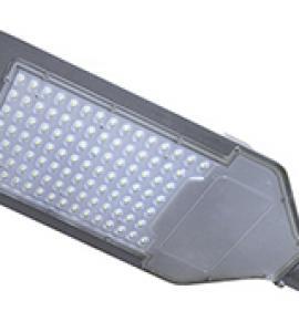 Светильник светодиодный LED-2-80W