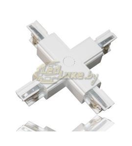 Х- коннектор для шинопровода Артикул: 77414