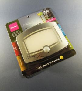 Автономный бесконтактный светодиодный светильник, ALC-W01-1X08W-4000-G