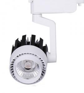 Светодиодный светильник трековый GD002 ФОКУС 15-60 (20W, 220V, бело-черный корпус) 48853