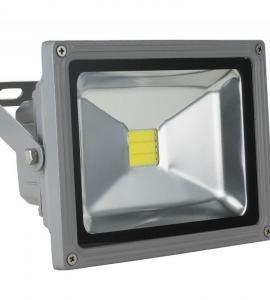 2.01 Светодиодный прожектор 20W, IP65