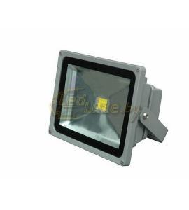 3.01 Светодиодный прожектор 30W, IP65