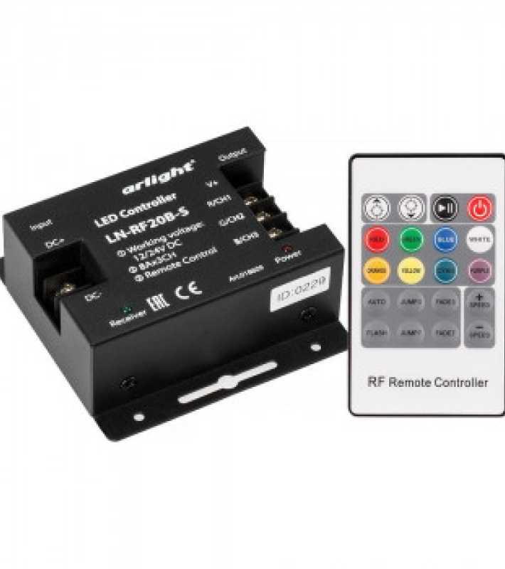 RGB-контроллер LN-RF20S-24A (288-576W)