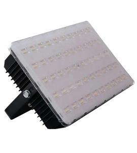 3.02 Прожектор 804-50W-6500K-IP65 повышенной яркости